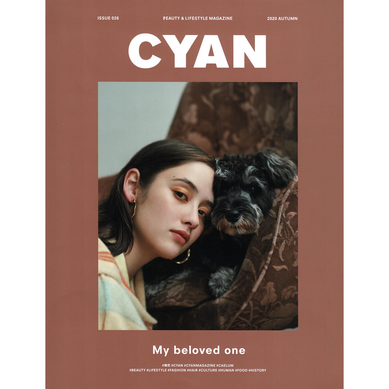 cyan_2020_aut_cover (1)